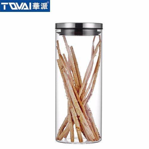 金属储物密封罐 金属盖 BC054