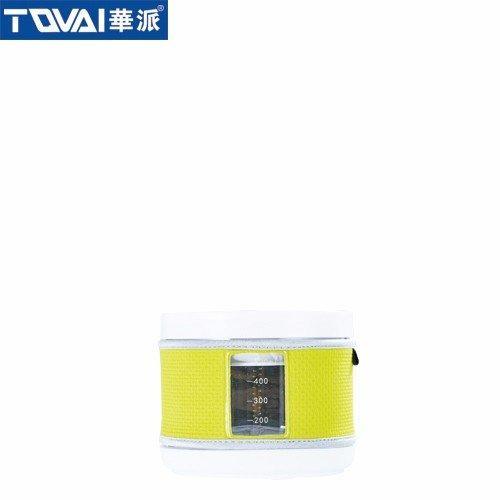智储密封罐 带布套 QM801 柠檬黄