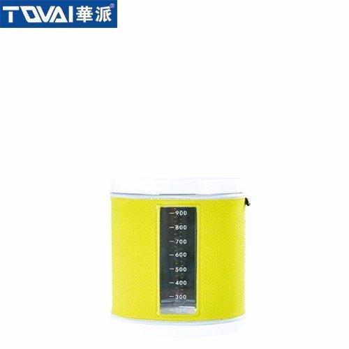 智储密封罐 带布套 QM802  柠檬黄