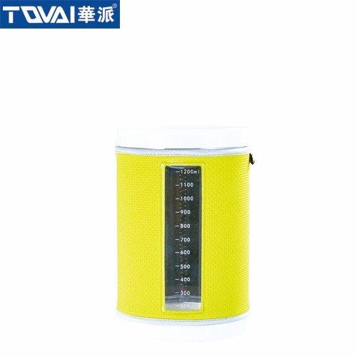 智储密封罐 带布套 QM803 柠檬黄