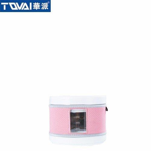 智储密封罐 带布套 QM801  倾慕粉