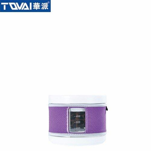 智储密封罐 带布套 QM801香芋紫
