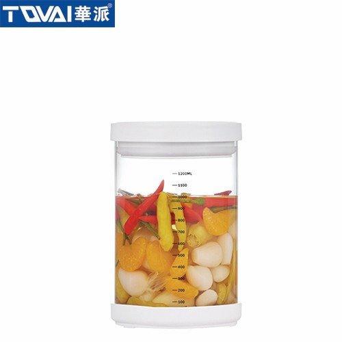 智储密封罐 大容量储物 QM803