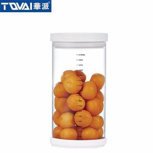 智储密封罐 大容量储物 QM804