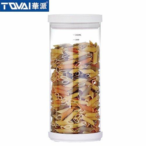 智储密封罐 大容量储物 QM805