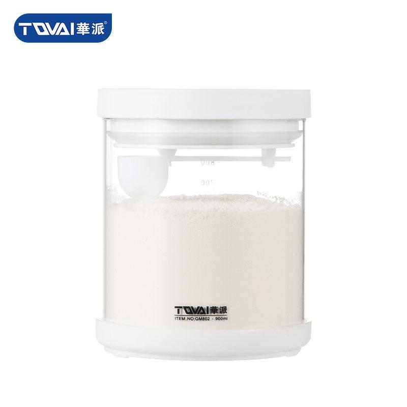 白色奶粉罐 BD09B