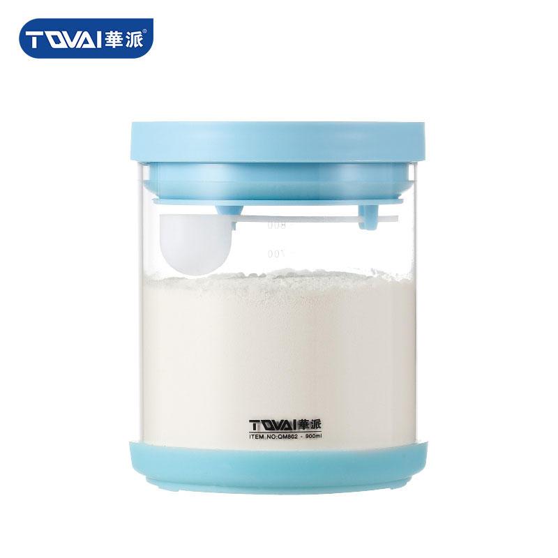 蓝色奶粉罐 BD09L