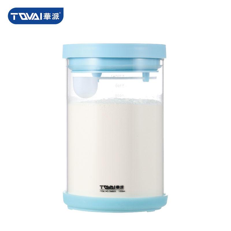 蓝色奶粉罐 BD12L