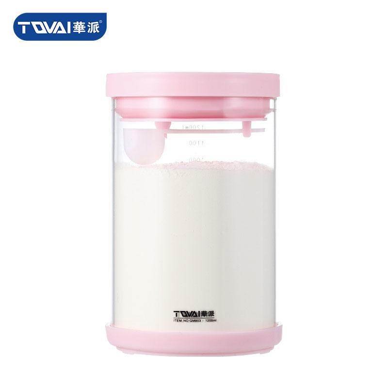 粉色奶粉罐 BD12F