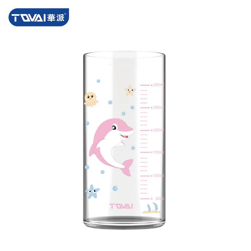 海豚刻度直身杯 TS300-H