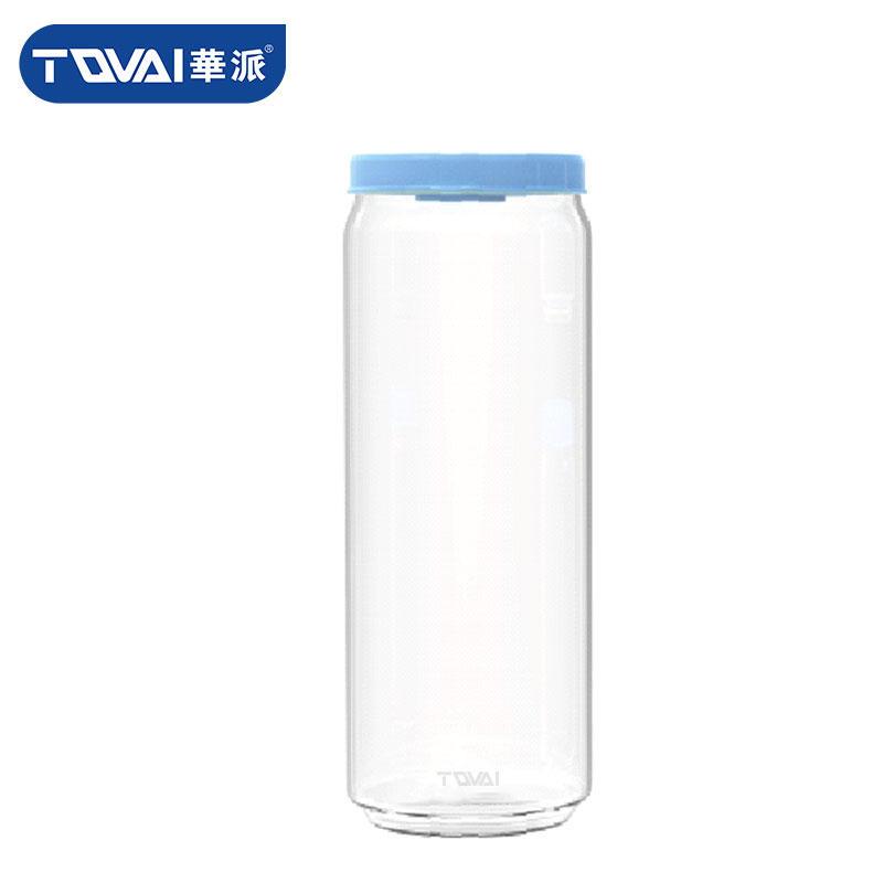 柔彩储物罐大号-冰川蓝 BD03L