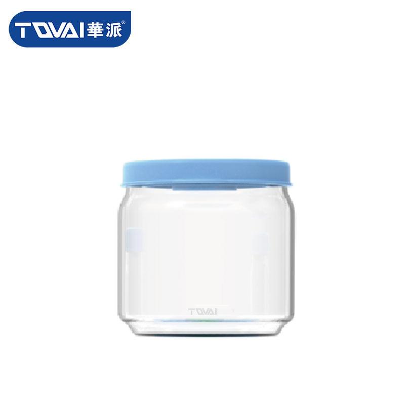 柔彩储物罐小号-冰川蓝 BD01L