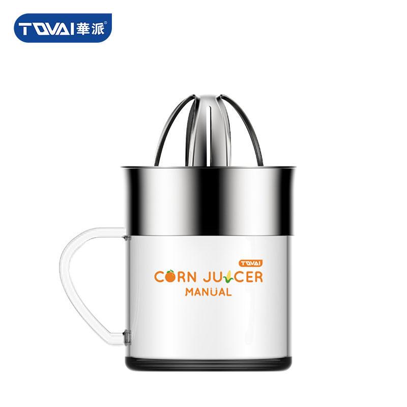 手动榨汁器 ZB01
