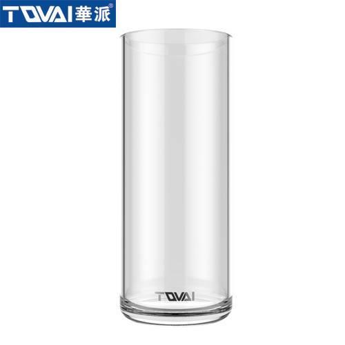 质感水杯 T163