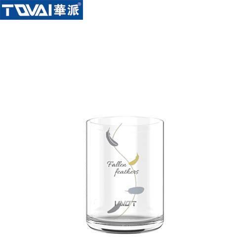 羽毛 小号 直身杯 Y6590