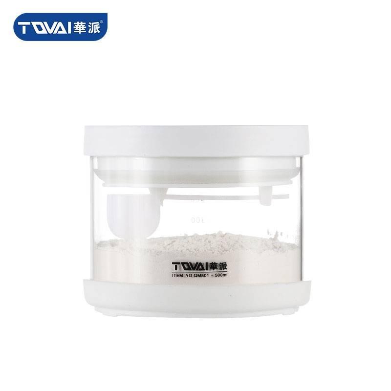 白色奶粉罐 BD05B