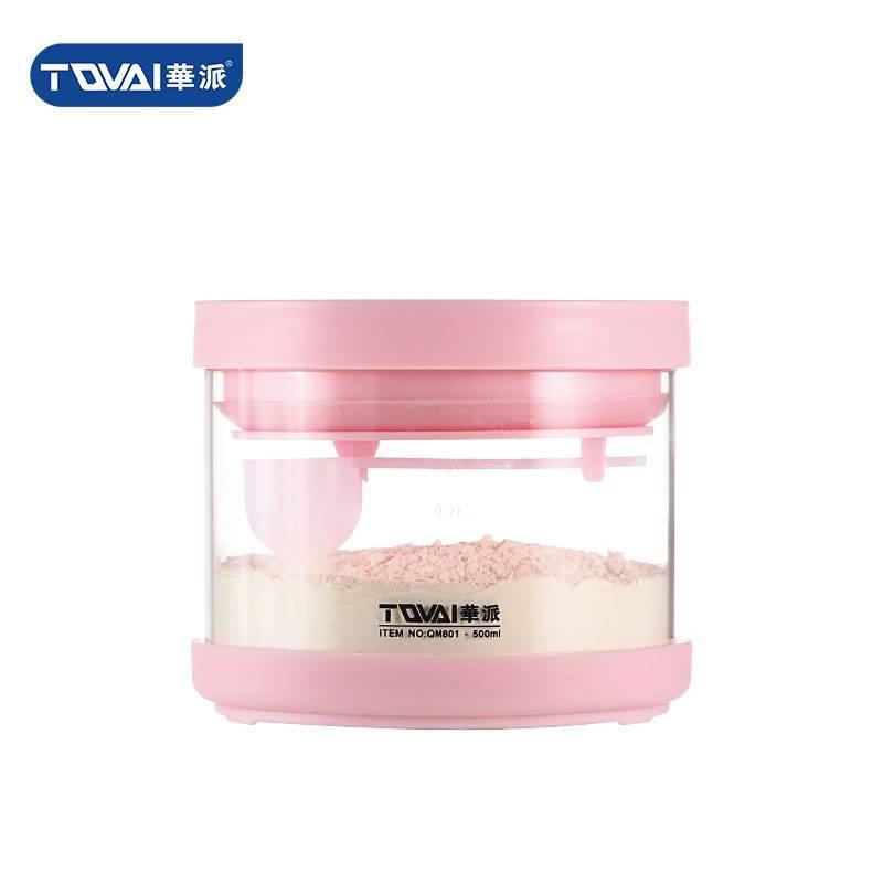 粉色奶粉罐 BD05F