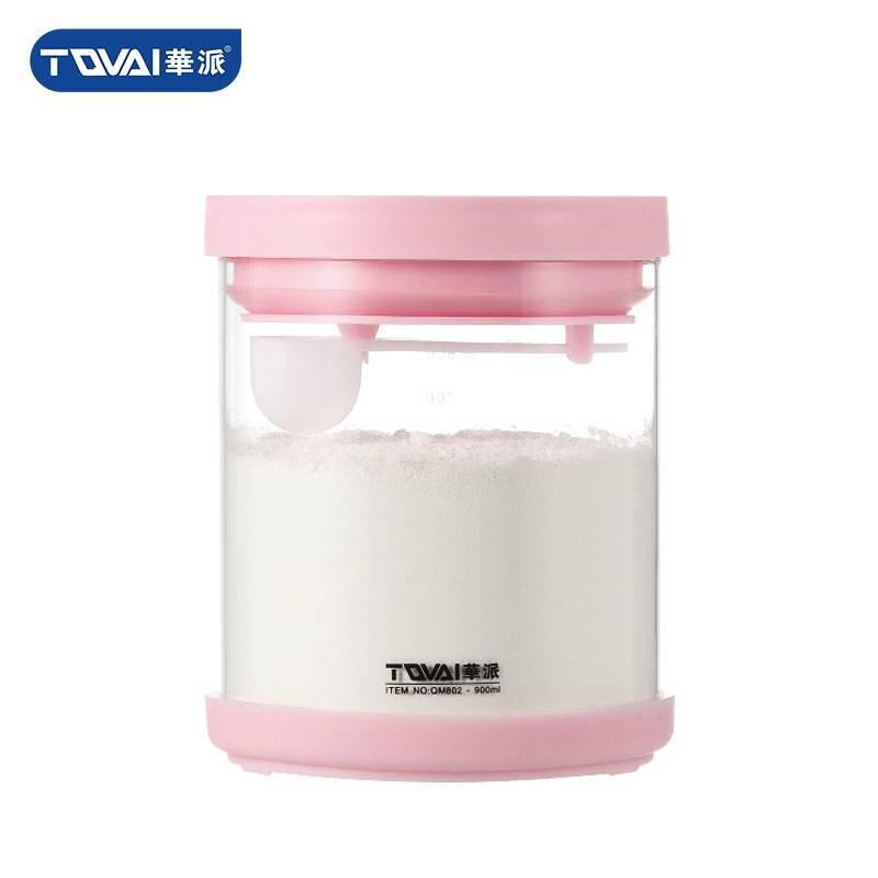 粉色奶粉罐 BD09F