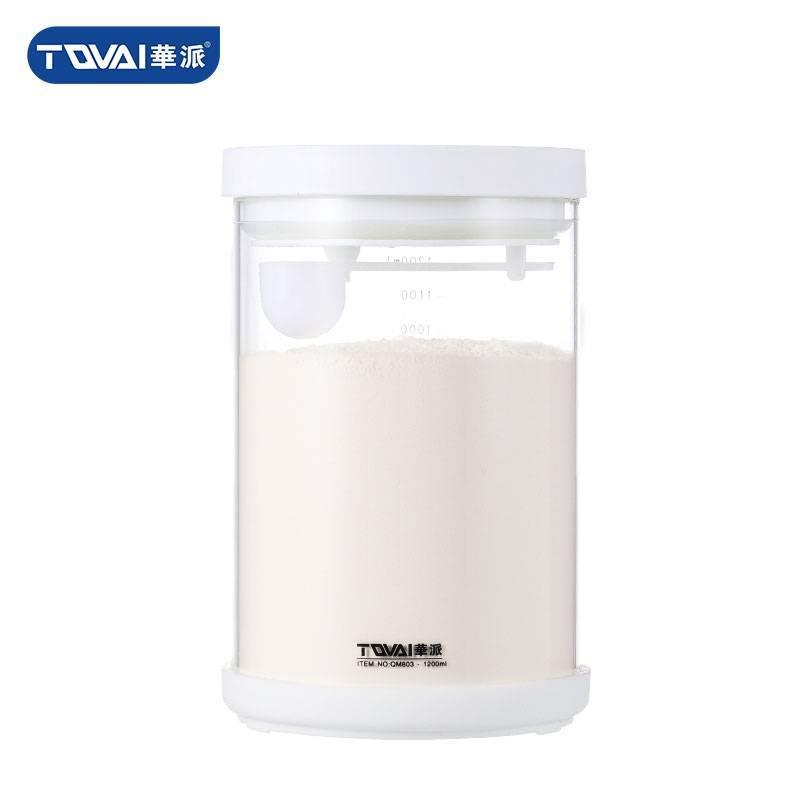 白色奶粉罐 BD12B