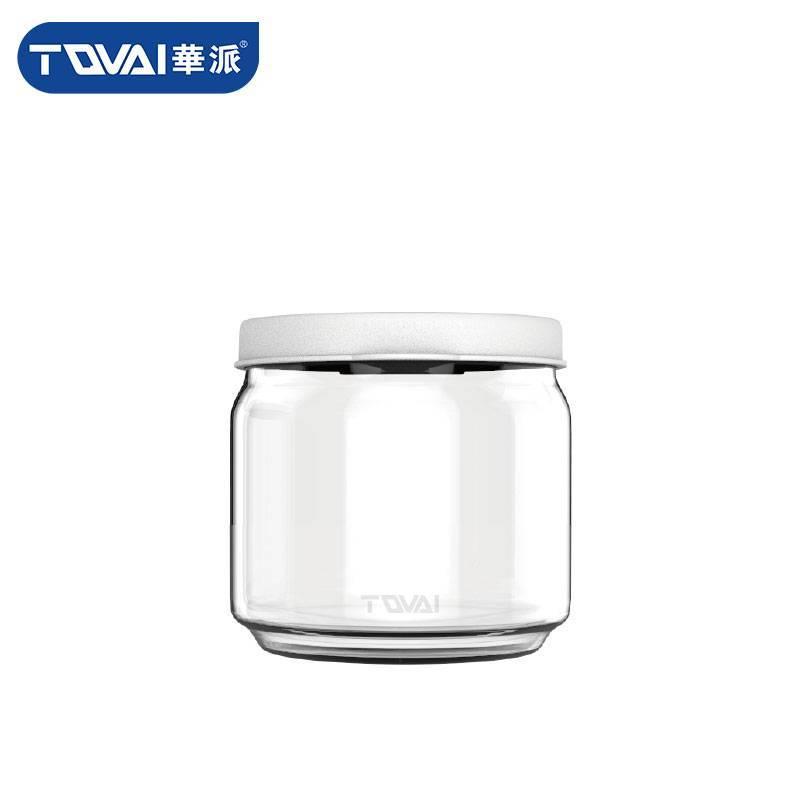 柔彩储物罐小号-银河灰 BD01H